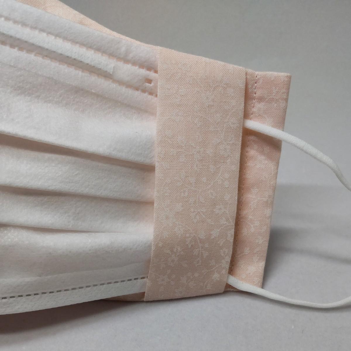 立体インナー立体カバー コットン ベビーピンク花柄 2wayタイプ