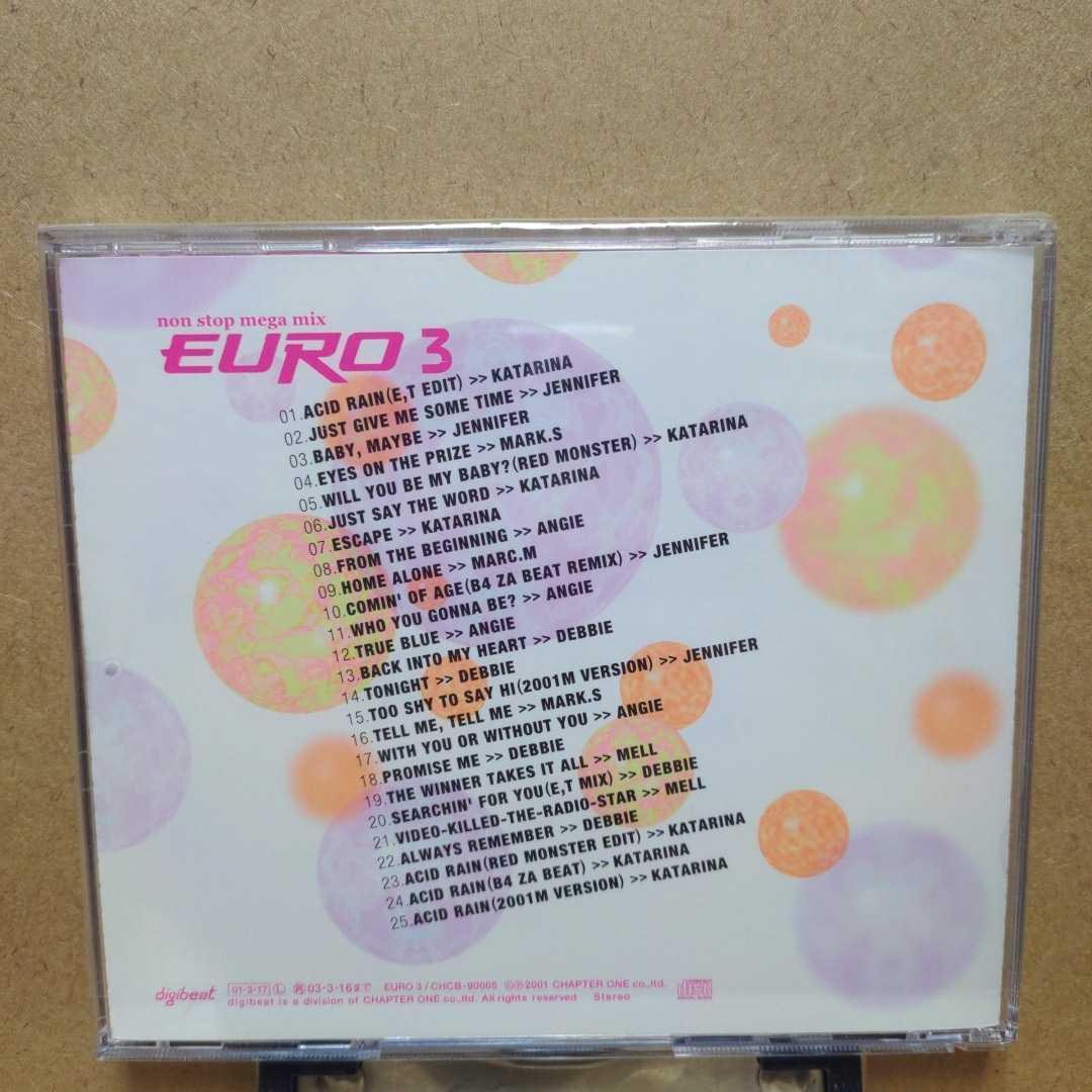 digibeat EURO 3 non stop mega mix ユーロ3 ノンストップ・メガミックス 廃盤CD WARM WORLD(高瀬一矢 I've sound) MELL参加 ユーロビート