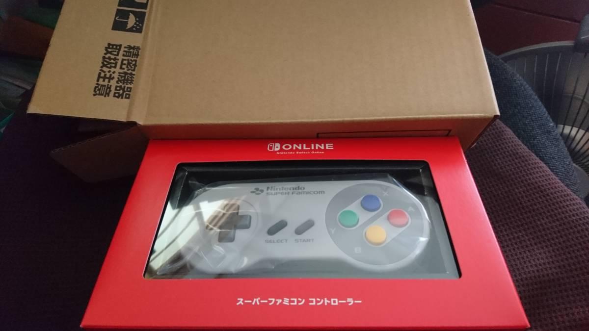 『スーパーファミコン Nintendo Switch Online』専用 スーパーファミコン コントローラー HAC_A_LRKSH