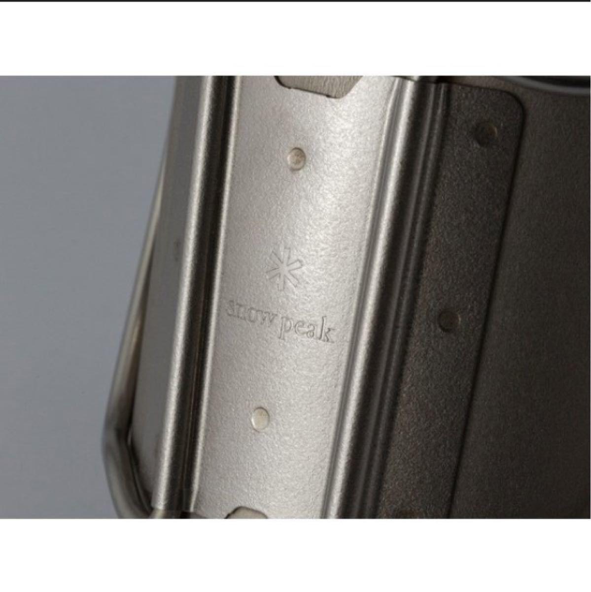 スノーピーク カップ チタンシングルマグ 450 2コセット