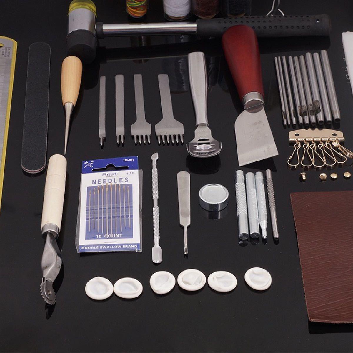 レザークラフト工具セット初心者豪華42点セット 革細工 切削工具 手縫い目打ち穴あけポンチ各種道具スナップ ホック革そぎ器 工具
