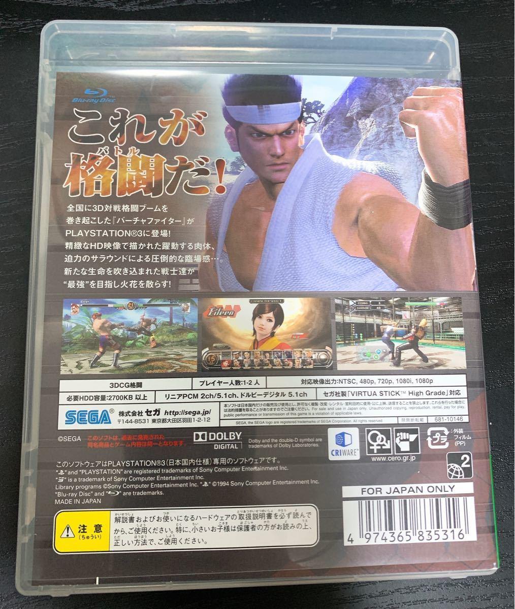 【PS3】 バーチャファイター5 [SEGA THE BEST]