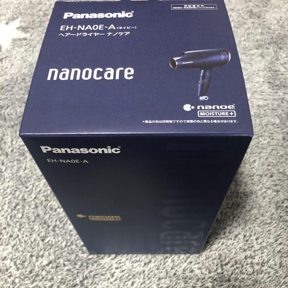Panasonic パナソニック ナノケアドライヤー EH-NA0E-A   ヘアードライヤーナノケア