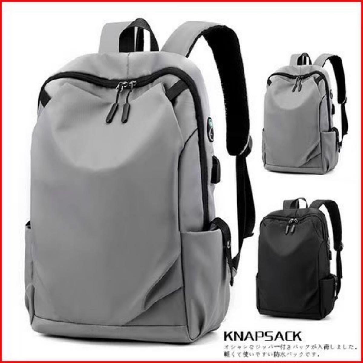 リュック バックパック ビジネス 日常 旅行 通勤 通学 大容量 アウトドア メンズバッグ ビジネスリュック  多機能 男女兼用