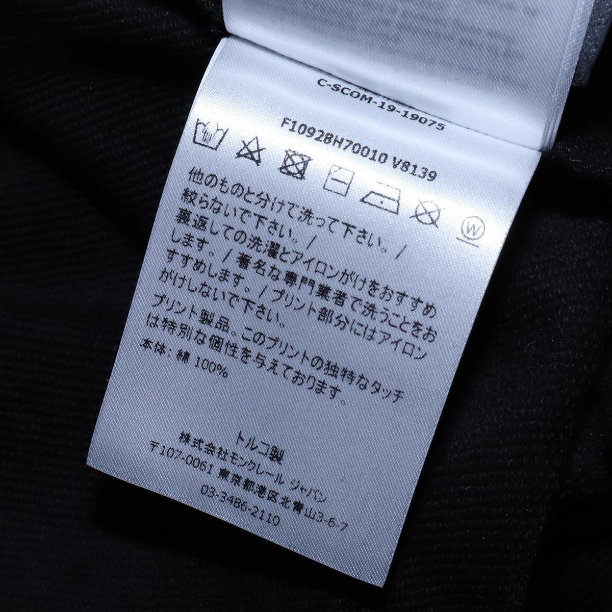 本物 極上品 モンクレール×アウェイクニューヨーク コラボ ドローコード付き ジーニアススウエットパンツ メンズS ブラック ボトム_画像7