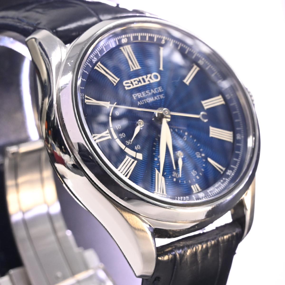 本物 美品 セイコー 限定品 SARW039 エナメル七宝文字盤 メカニカル プレサージュ メンズウォッチ 男性用自動巻腕時計 保証書 取説付 SEIKO_画像5