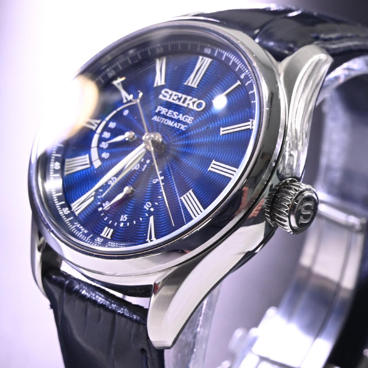 本物 美品 セイコー 限定品 SARW039 エナメル七宝文字盤 メカニカル プレサージュ メンズウォッチ 男性用自動巻腕時計 保証書 取説付 SEIKO_画像4