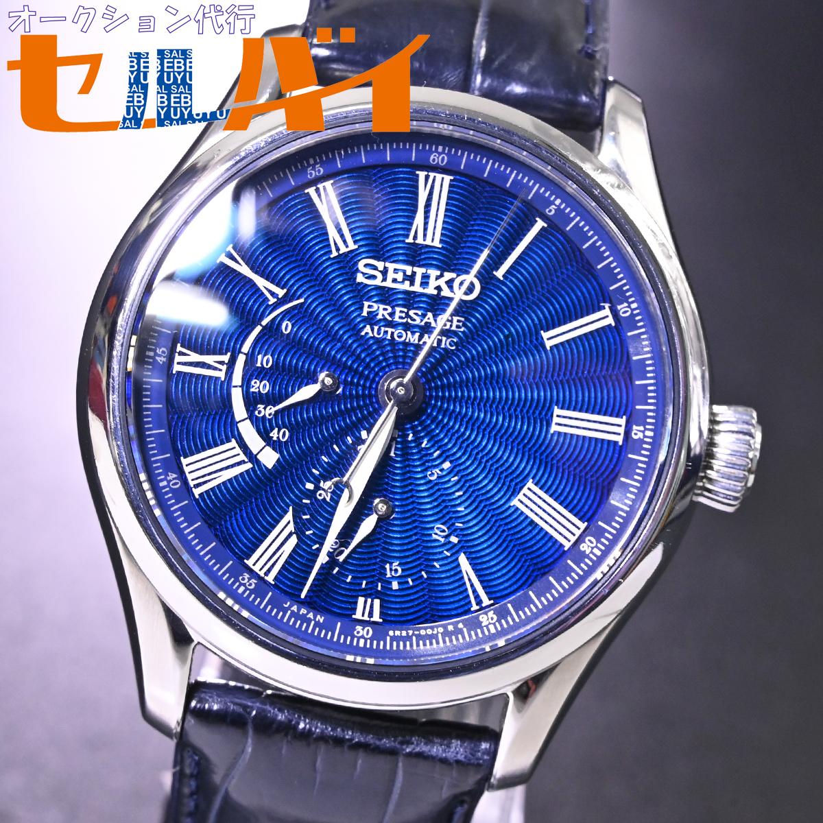 本物 美品 セイコー 限定品 SARW039 エナメル七宝文字盤 メカニカル プレサージュ メンズウォッチ 男性用自動巻腕時計 保証書 取説付 SEIKO