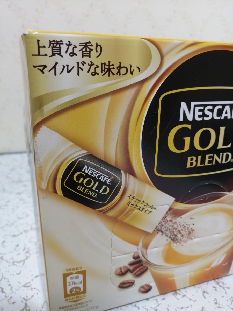 ネスレ ネスカフェ ゴールドブレンドコーヒーミックス (カフェラテ)50本