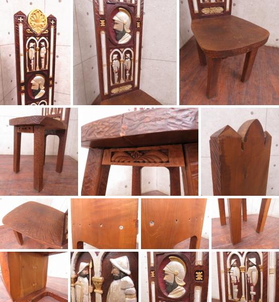 ■展示品■スペインアンティーク■最高級■ハンドメイド■木彫刻飾り椅子■クラシックスタイル■ハイバックチェア■ft6193k_画像3