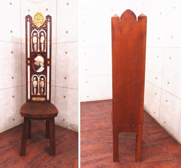 ■展示品■スペインアンティーク■最高級■ハンドメイド■木彫刻飾り椅子■クラシックスタイル■ハイバックチェア■ft6193k_画像2