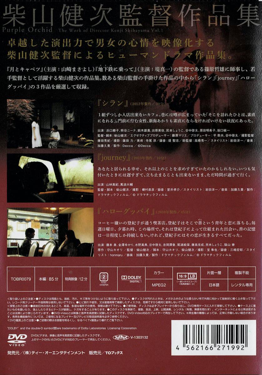 DVD シラン レンタル品 USED