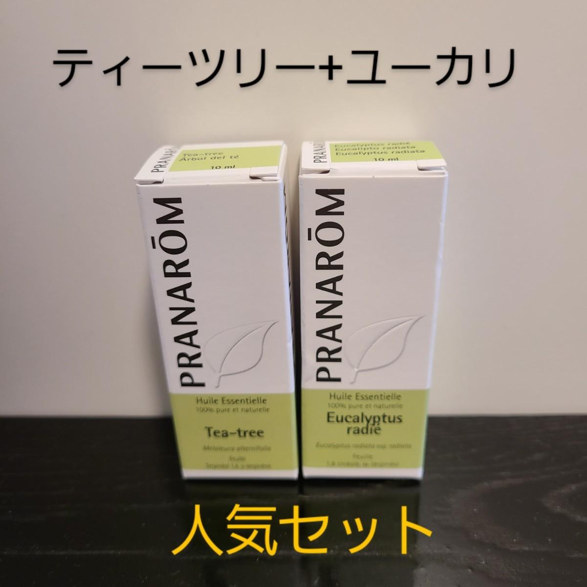 プラナロム ティーツリー+ユーカリラディアタ 10ml 新品