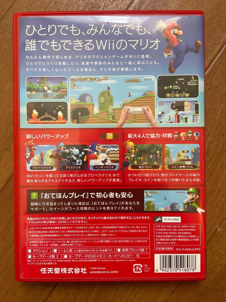 Wiiゲームソフト「ニュースーパーマリオブラザーズ」
