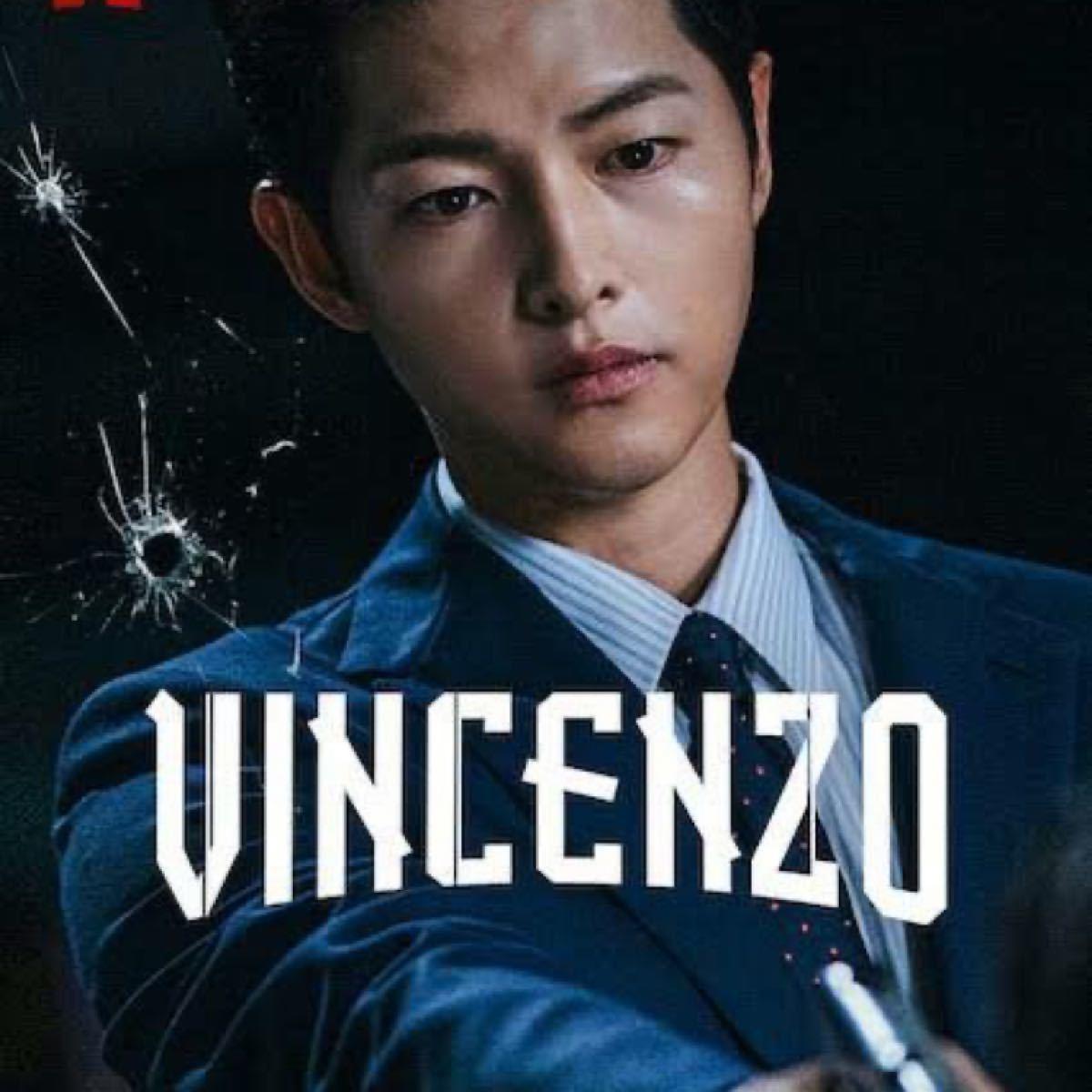韓国ドラマ ヴィンチェンツォ《VINCENZO》Blu-ray
