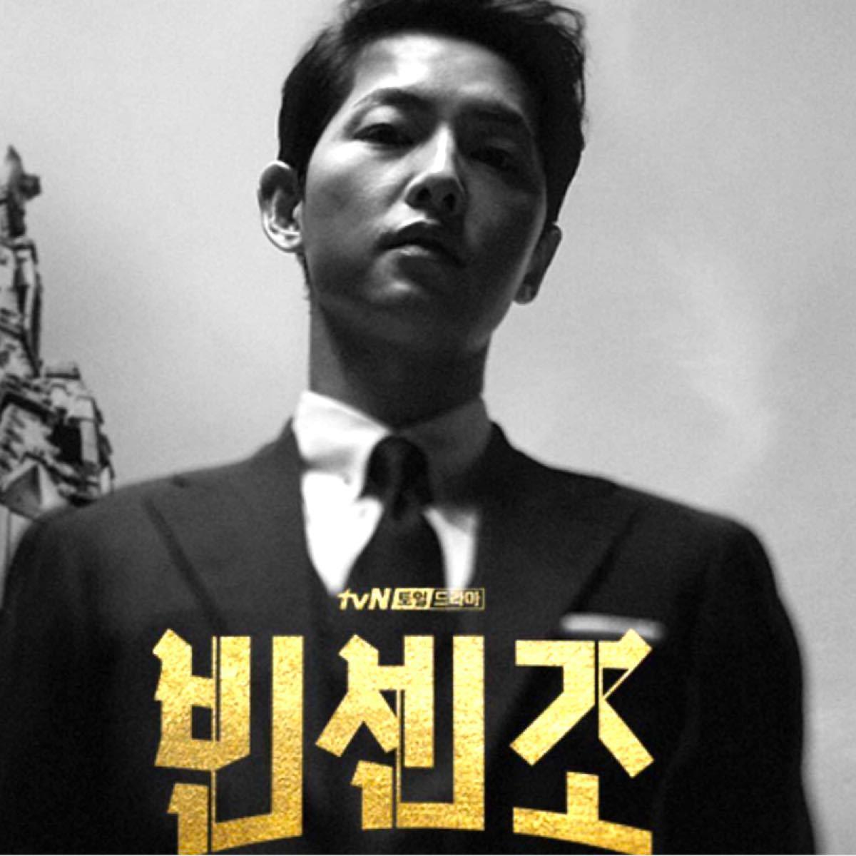 韓国ドラマ 韓国ドラマ ヴィンチェンツォ《VINCENZO》Blu-ray