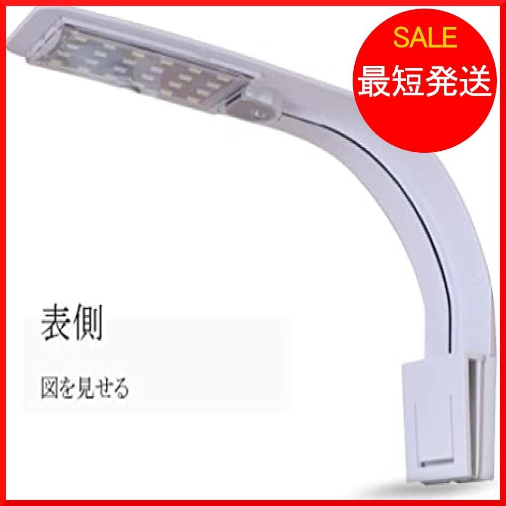 ホワイト LEDGLE LEDアクアリウムライト 水槽 ライト 小型水槽ランプ 10W 長寿命 省エネ 水槽照明 観賞魚 熱帯魚_画像5