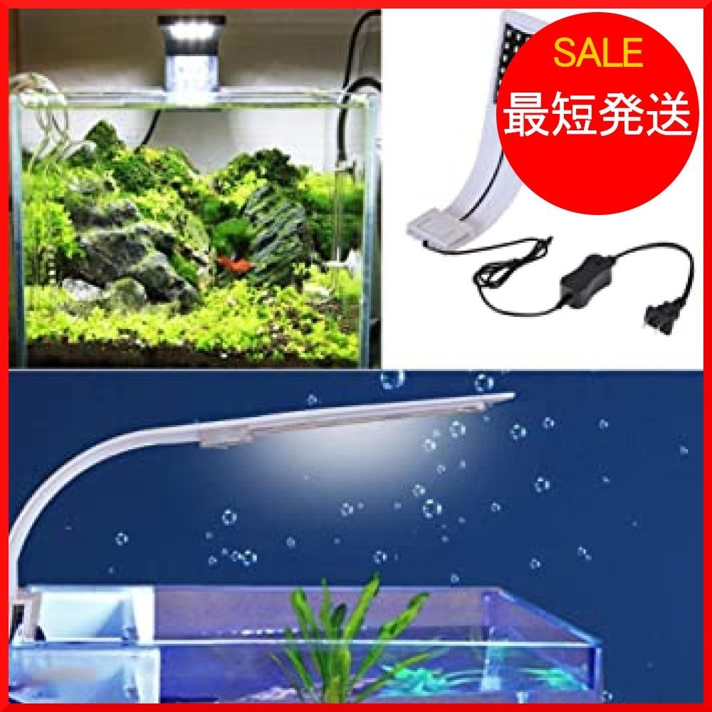 ホワイト LEDGLE LEDアクアリウムライト 水槽 ライト 小型水槽ランプ 10W 長寿命 省エネ 水槽照明 観賞魚 熱帯魚_画像7