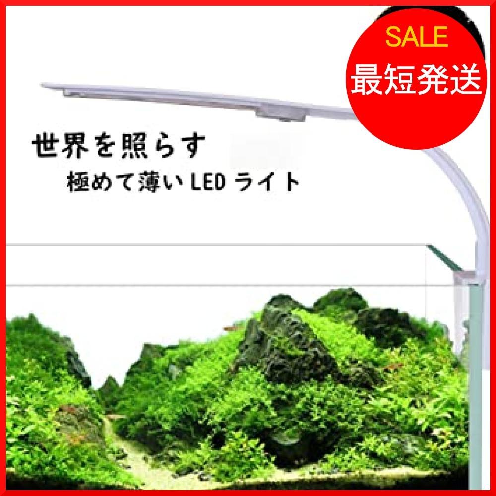 ホワイト LEDGLE LEDアクアリウムライト 水槽 ライト 小型水槽ランプ 10W 長寿命 省エネ 水槽照明 観賞魚 熱帯魚_画像2