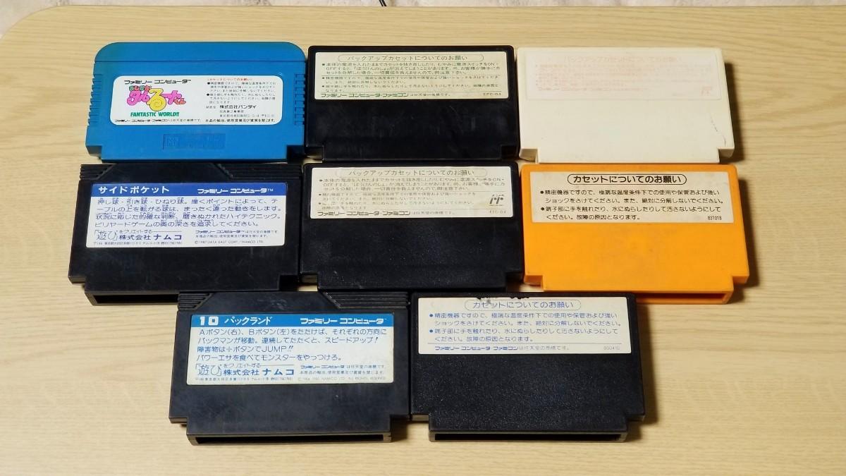 ファミコンソフト ニンテンドー任天堂 中古良品 セット売り ドラゴンクエスト ファイナルファンタジー マリオ パックマンなど