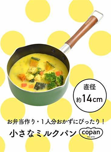 シービージャパン ミルクパン レッド 14cm ミニサイズ 天然木柄 Copan_画像2