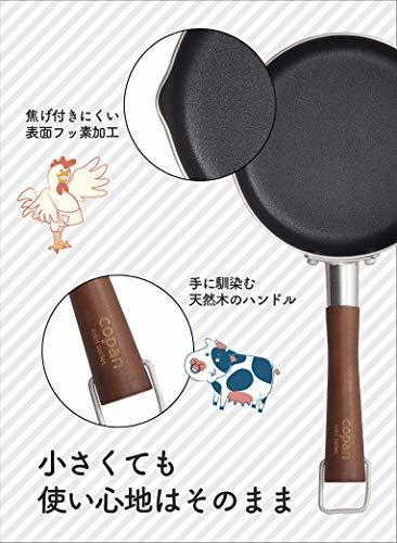 シービージャパン ミルクパン レッド 14cm ミニサイズ 天然木柄 Copan_画像3