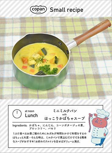 シービージャパン ミルクパン レッド 14cm ミニサイズ 天然木柄 Copan_画像4