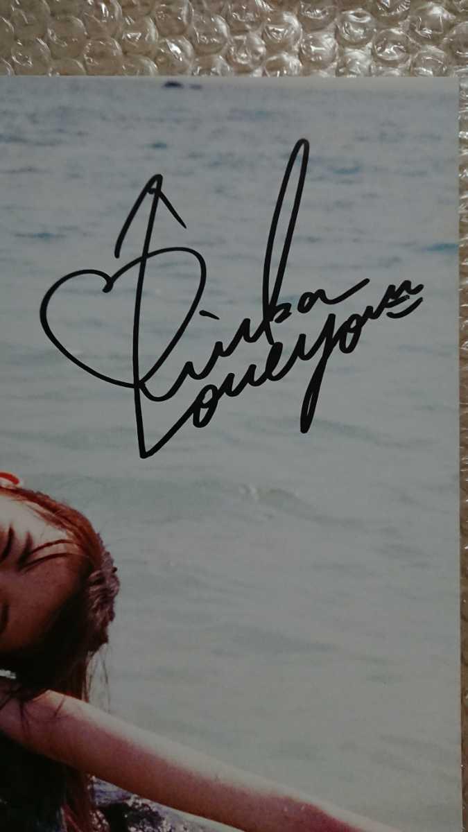 初版 直筆サイン入り 久間田琳加 写真集 スタイルブック りんくまちっく りんくまがじん 2冊セット サイン本 未読品 帯付 即決 送料無料