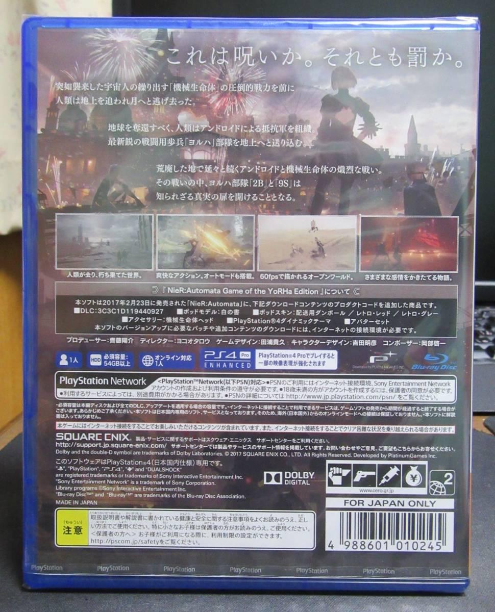 PS4 ニーアオートマタ ゲーム オブ ザ ヨルハ エディション NieR:Automata Game of the YoRHa Edition