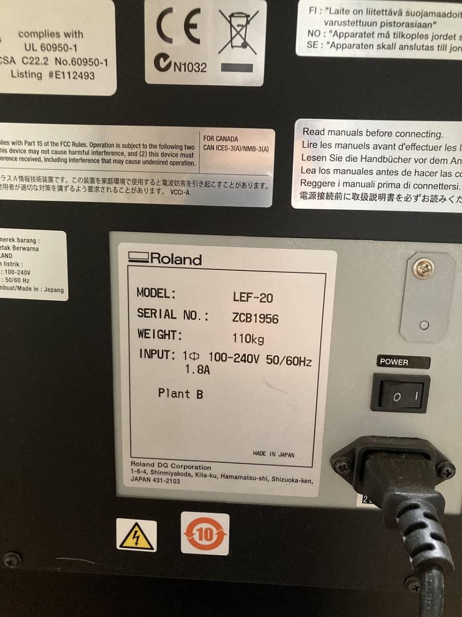 Roland UVプリンター VersaUV LEF-20 ジャンク品_画像9