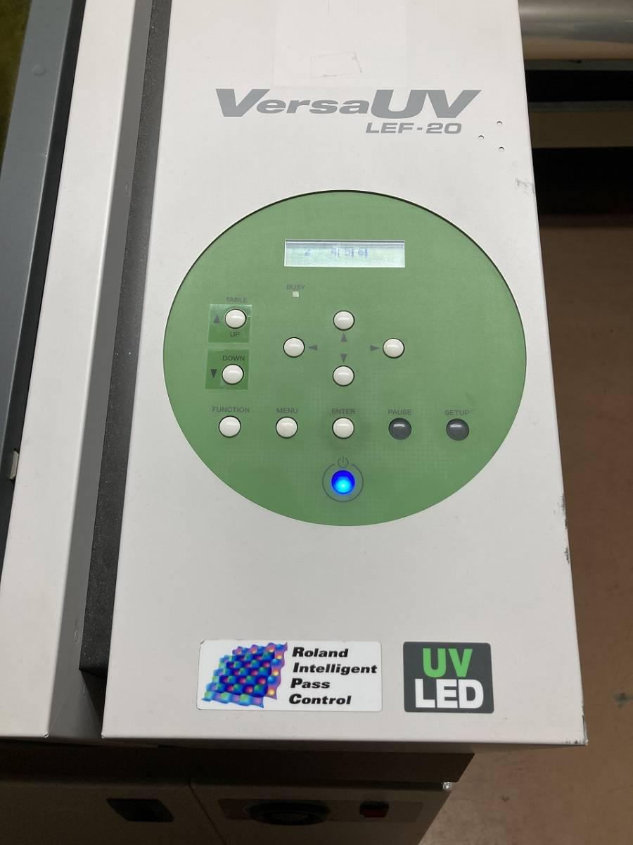 Roland UVプリンター VersaUV LEF-20 ジャンク品_画像2