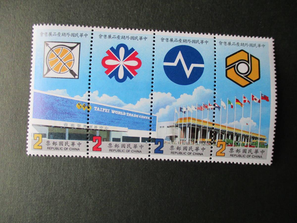 古代の石仏ー唐代の菩薩ほか 4種完 未使用 1987年 台湾・中華民国 VF/NH_画像1