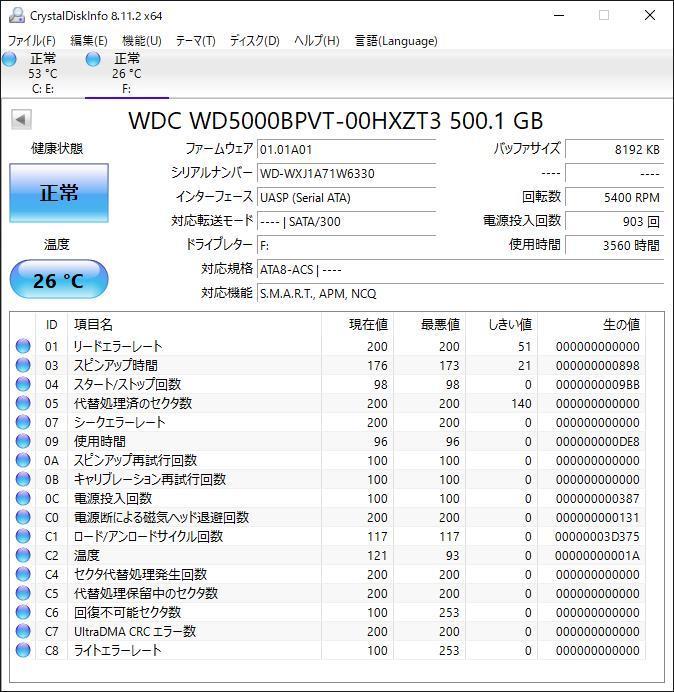 外付けハードディスク ポータブル HDD 500GB USB3.0 接続 24