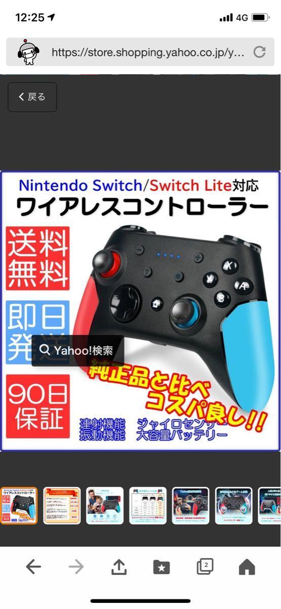 スイッチ コントローラー Joy-Con ワイヤレス Switch プロコン ジョイコン 無線 振動 ブラック