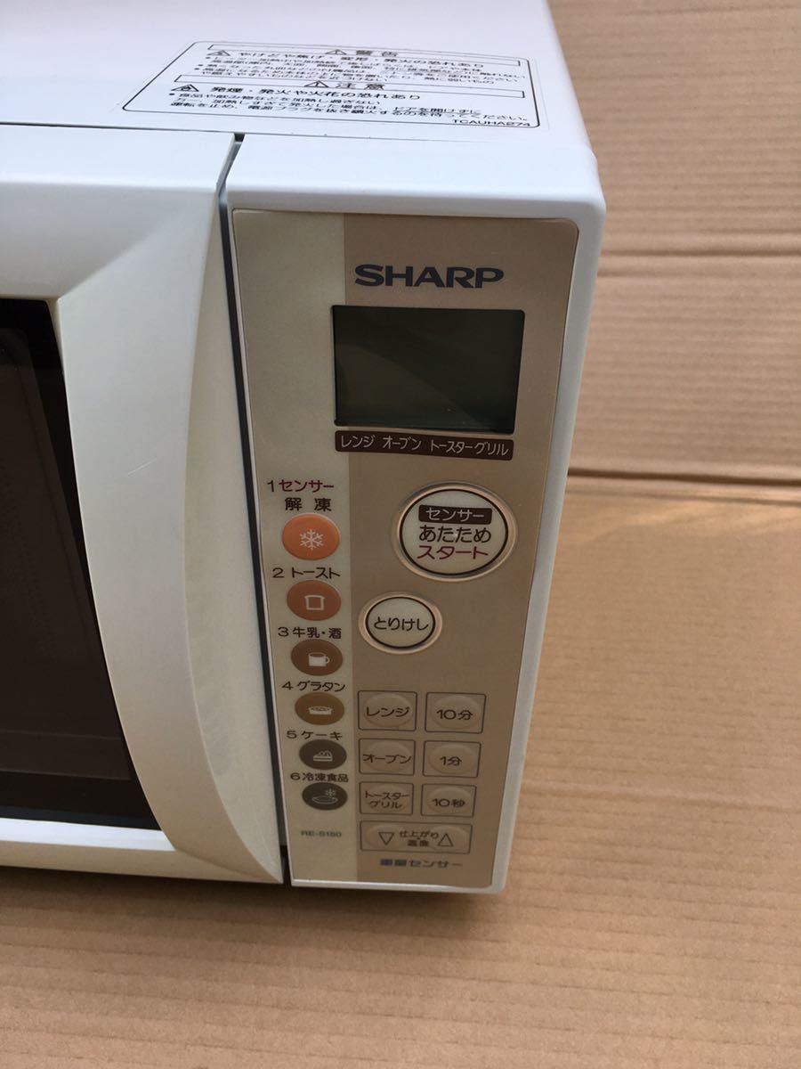 SHARP オーブンレンジ ブラウン RE-S150-T 全国共通 ヘルツフリー