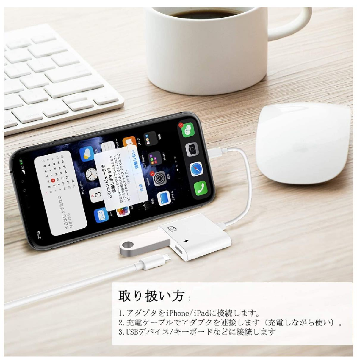 iPhone USB 変換 アダプタ Lightning USB 変換 ケーブル