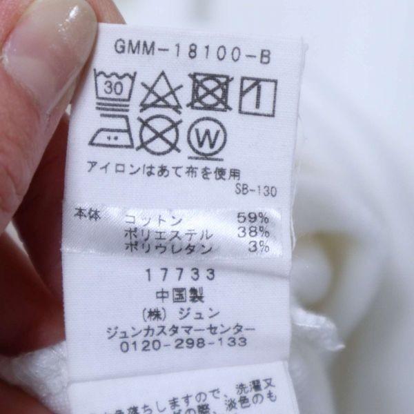 ADAM ET ROPE アダム エ ロペ 通年 長袖 カットソー Tシャツ Sz.M メンズ 白 E1T01052_4#F_画像7
