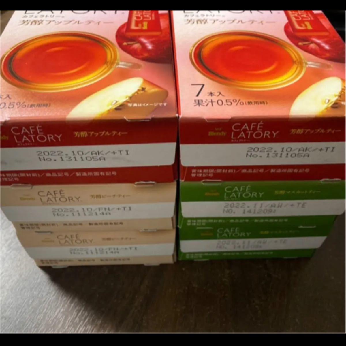 カフェラトリー 芳醇 シリーズ 6箱セット