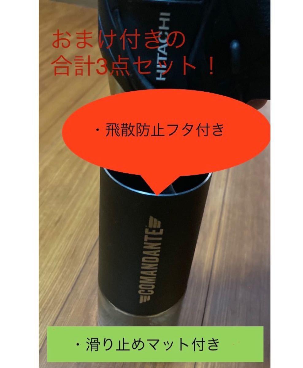 【コマンダンテ電動化】コマンダンテ 電動工具用アタッチメント Comandante C40 MK3 パーツ おまけ3点セット