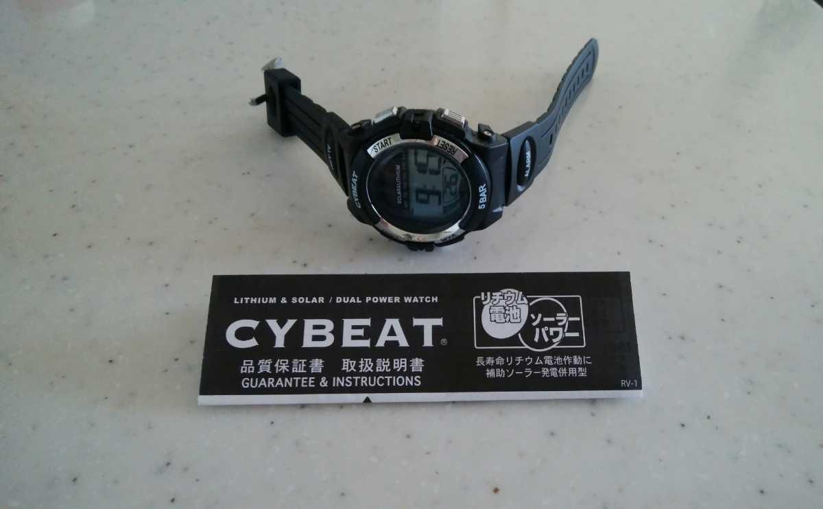 ★ソーラー デジタル腕時計★_画像2