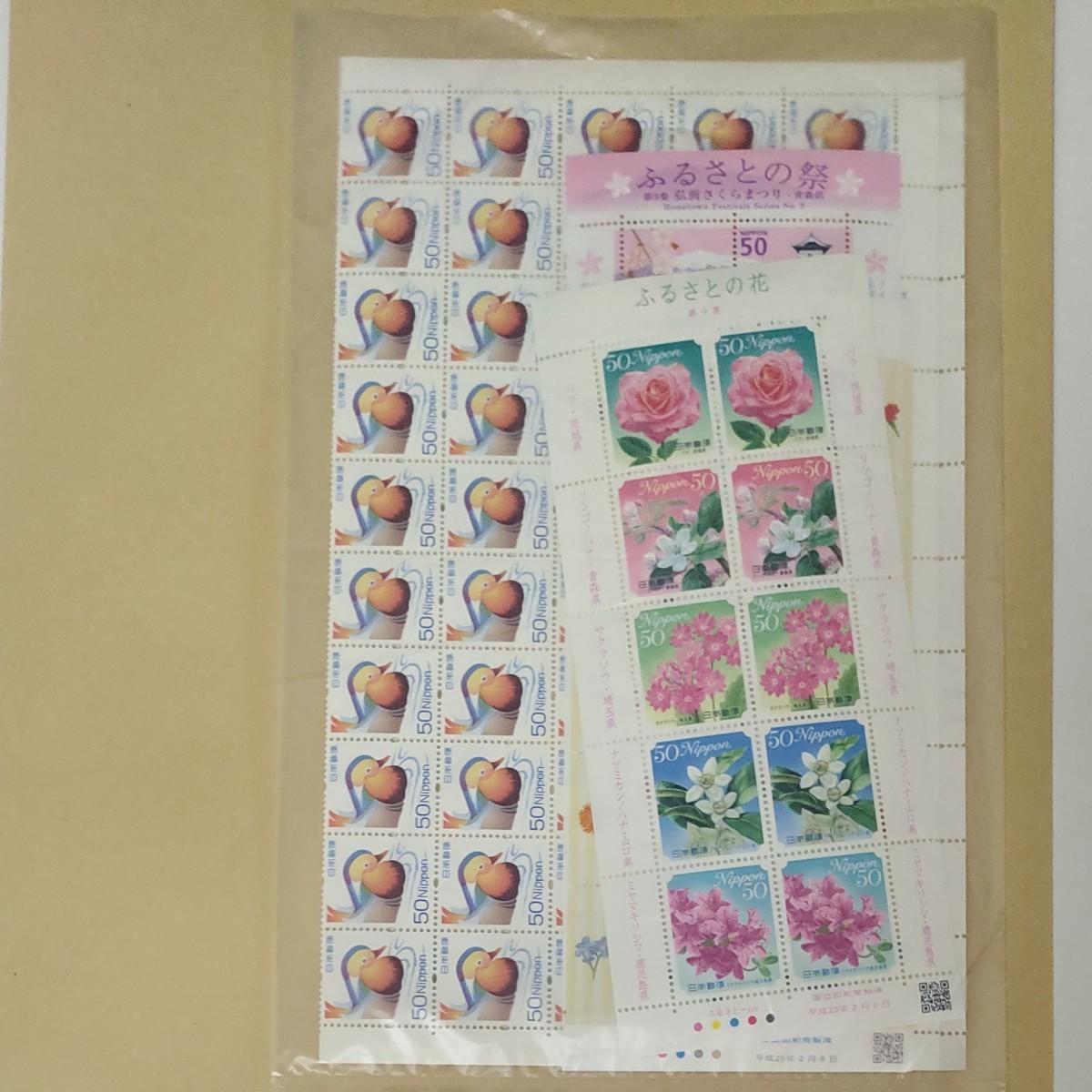 記念切手シートまとめ売
