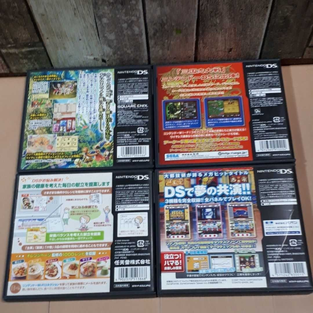DSソフト  4本セット まとめ売り