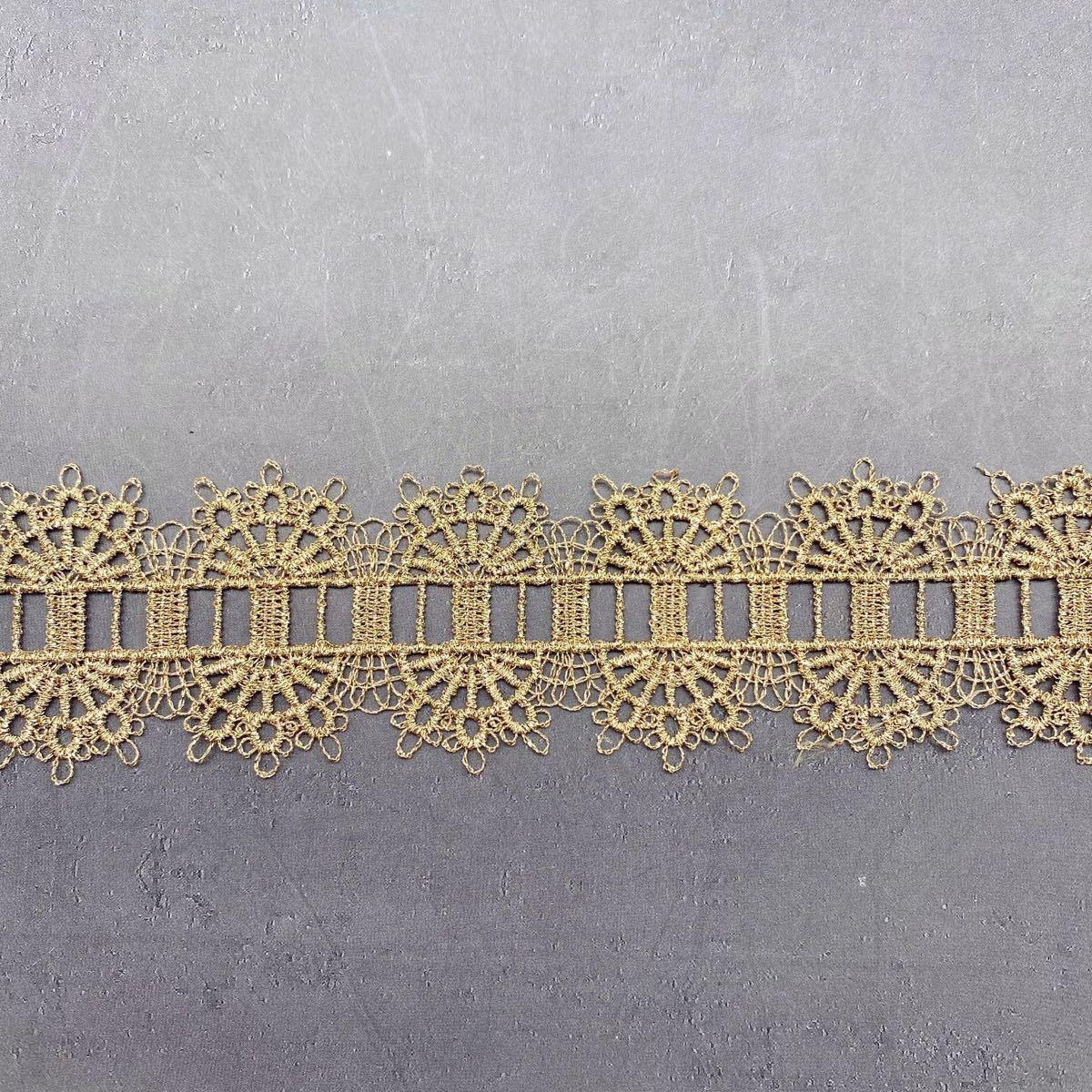 刺繍レース リボン ゴールド  結婚式  パーツ 金No.022 花柄 ハギレ ケミカルレース チュールレース ラッセルレース