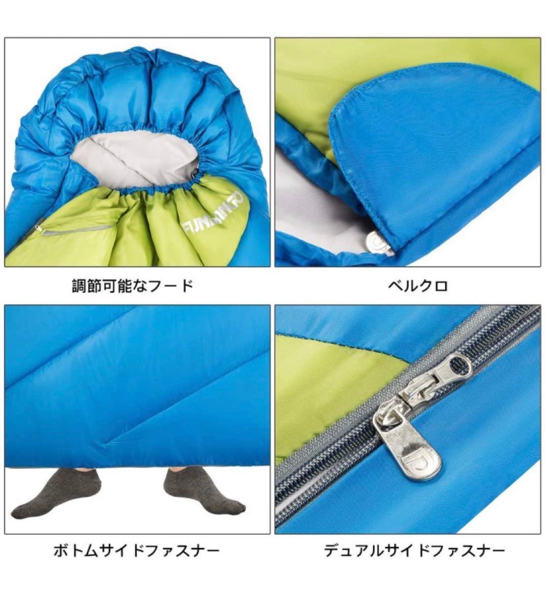 寝袋 シュラフ 封筒型 四季適応 コンパクト ゆったりのサイズ 丸洗い 防水 軽量 シングル ダブル アウトドア キャンプ 防災