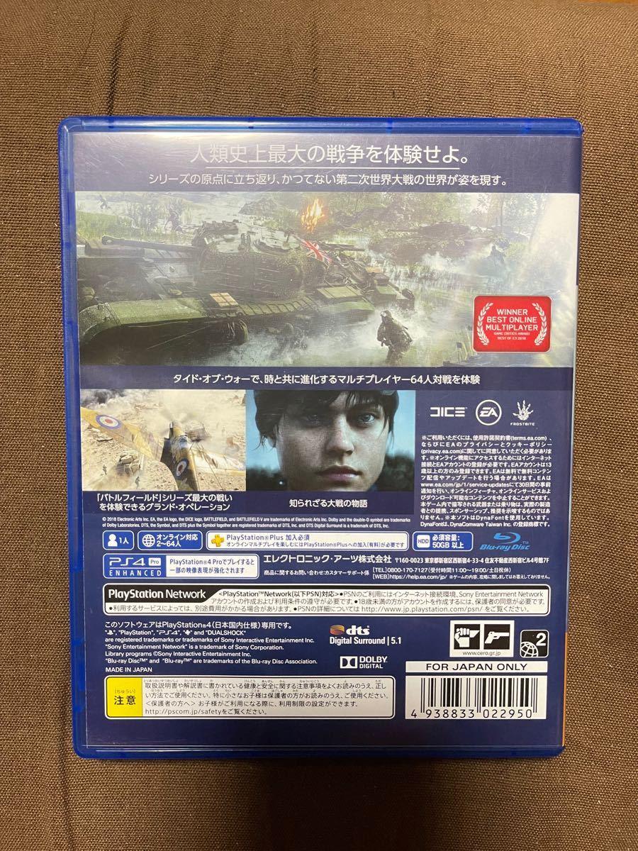 PS4ソフト バトルフィールド5 中古美品ソフト