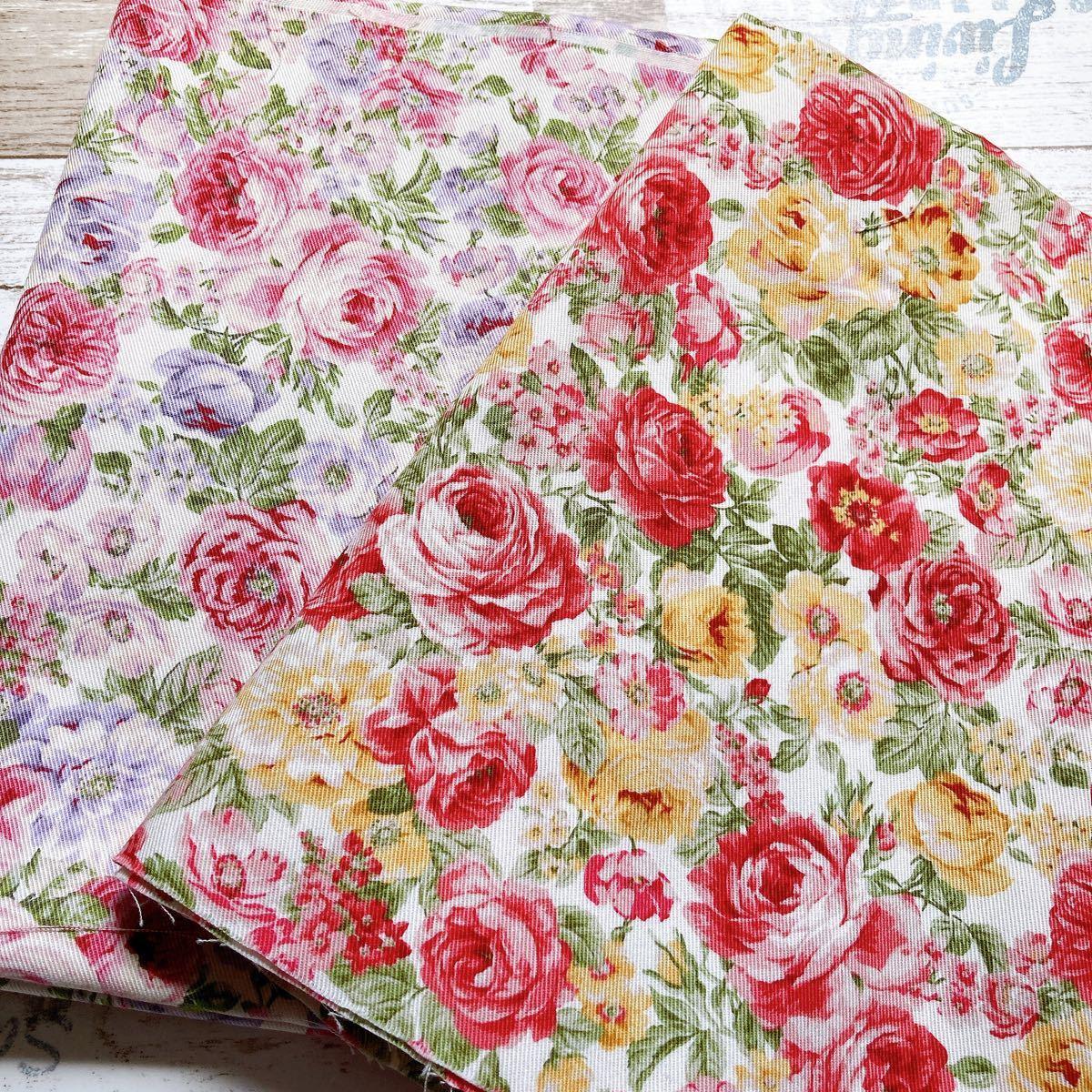 生地 カットクロス 入学準備 入園 布 女の子 バラ 薔薇 花柄