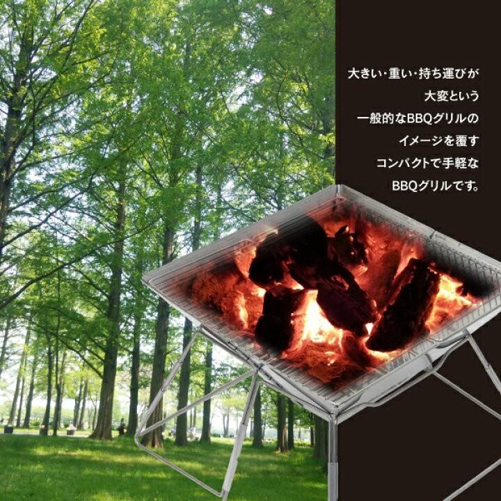 【新品】 焚き火台 バーベキューグリル バーベキューコンロ BBQ ステンレス 焚火台 BBQグリル