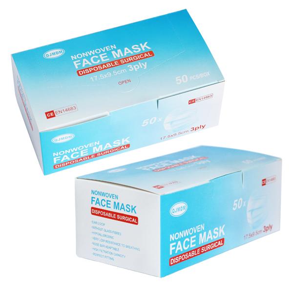 即納 送料無料 マスク 1枚 在庫あり 使い捨て 不織布 淡ブルー 医療用タイプ サージカルマスク 国内発送 ウイルス飛沫対策 99%カット_画像7