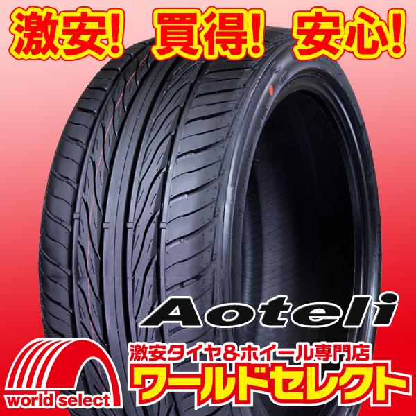 新品タイヤ 処分特価 オーテリー AOTELI P607 265/30R19 サマータイヤ 夏タイヤ 265/30-19インチ 4本の場合送料税込¥22,520~