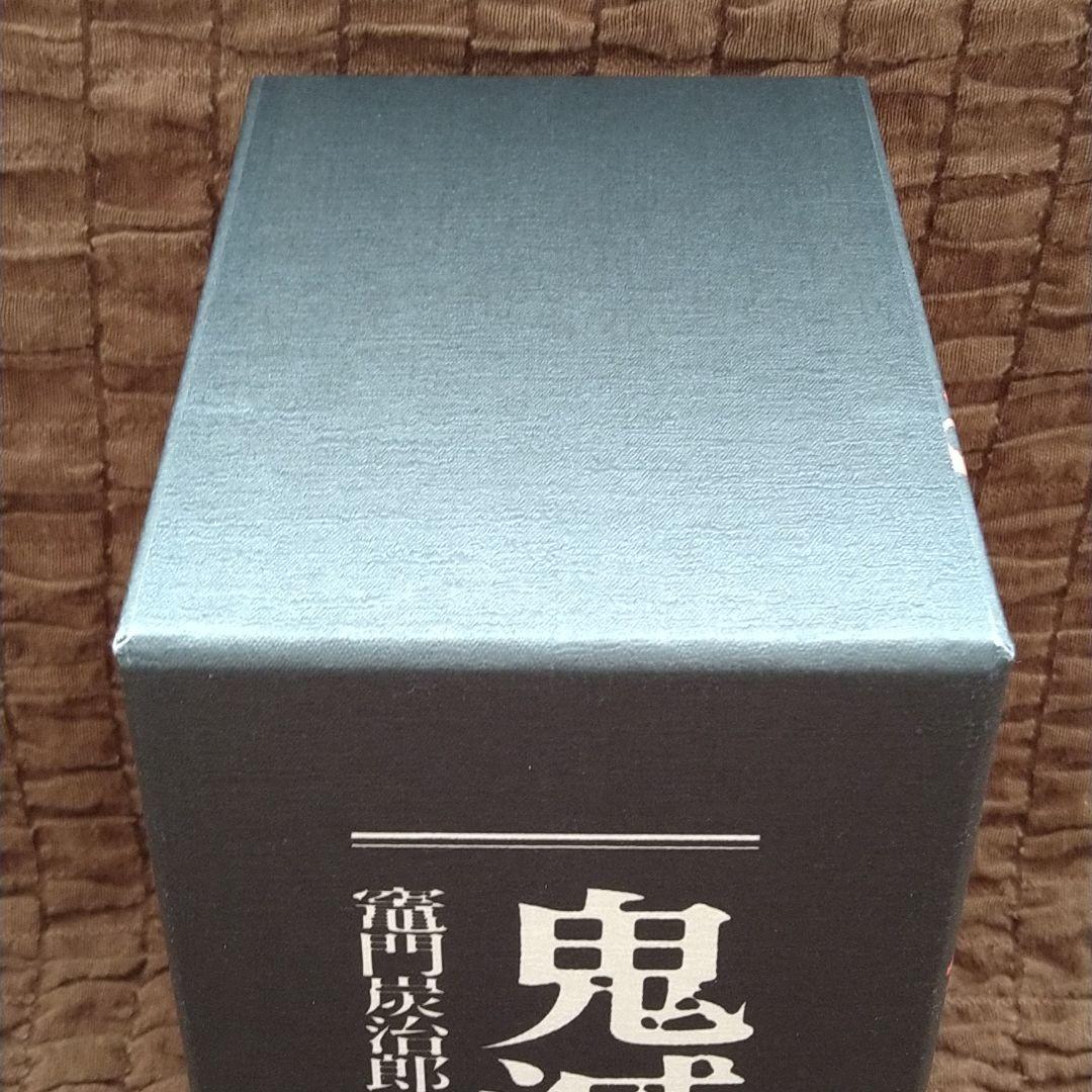 【未開封】鬼滅の刃〈完全生産限定版〉ブルーレイ 7~11巻+特典BOX
